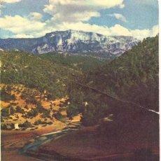 Folletos de turismo: SIERRAS DE CAZORLA Y SEGURA,1962, MINISTERIO DE AGRICULTURA, MAPA INTERIOR. Lote 43997406