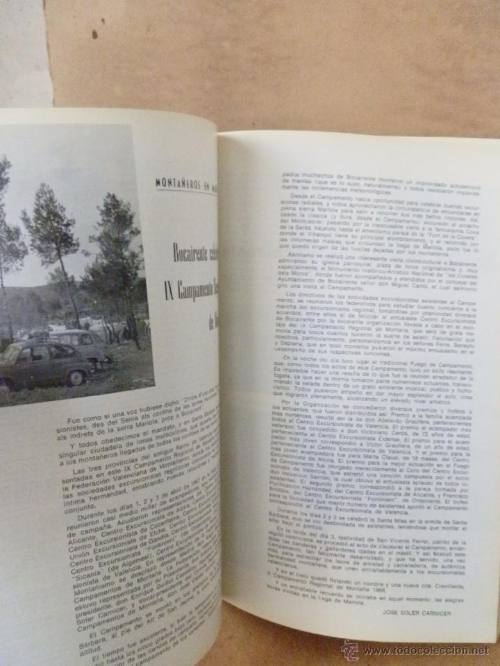 Folletos de turismo: BOCAIRENTE - 1968 - LIBRO FIESTAS MOROS Y CRISTIANOS - Ver fotos - Foto 4 - 45115901