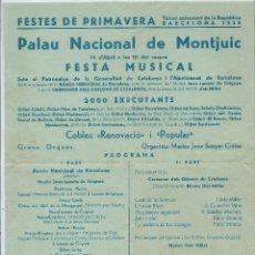 Folletos de turismo: FOLLETO FESTES DE PRIMAVERA, TERCER ANIVERSARI DE LA REPUBLICA, BARCELONA 1934.. Lote 45258792
