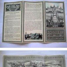 Folletos de turismo: FOLLETO PUBLICIDAD : EXPOSICIÓN INTERNACIONAL BARCELONA 1929. Lote 45858747