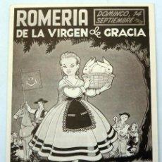 Folletos de turismo: PROGRAMA FIESTAS ROMERÍA VIRGEN DE GRACIA SAN LORENZO EL ESCORIAL 14 SEPTIEMBRE 1975. Lote 46020937