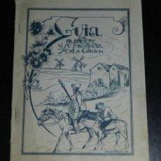 Folletos de turismo: GUÍA DE ALBACETE Y SU PROVINCIA, POR ALVAREZ MARTÍNEZ, ANTONIO - CUBIERTA ILUSTRADA JOSE G. NAVARRO,. Lote 46164747