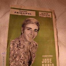 Folletos de turismo: ANTIGUO FOLLETO TEATRO PRINCIPAL ALICANTE, COMPAÑIA JOSÉ RUBIO SALSA PICANTE 1972.. Lote 46217746