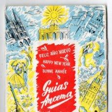 Folletos de turismo: GUÍA DE MADRID, TOLEDO Y EL ESCORIAL. DICIEMBRE DE 1953.. Lote 46284428