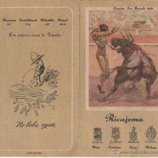 Folletos de turismo: RICAJEMA PROGRAMA OFICIAL FERIAS Y FIESTAS DE SAN BERNABEL LOGROÑO 1959. Lote 46400662