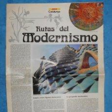 Folletos de turismo: RUTAS DEL MODERNISMO CATALÁN. CATALUÑA, CATALUNYA. EDICIÓN 1988. Lote 46879598