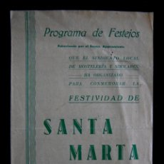 Folletos de turismo: PROGRAMA DE FESTEJOS DE SANTA MARTA. HARO (LA RIOJA). JULIO DE 1963. DIPTICO 21X12,5CM.. Lote 47240666