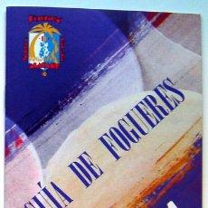 Folletos de turismo: ALICANTE GUIA DE FOGUERES 2011-HOGUERAS DE ALICANTE. Lote 47277848