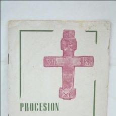 Folletos de turismo: FOLLETO DE MANO / PROGRAMA PROCESIÓN JUEVES SANTO 1947, BADALONA - SEMANA SANTA. Lote 47317258