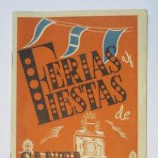 Folletos de turismo: VALLS (TARRAGONA), 1946. PROGRAMA OFICIAL FERIAS Y FIESTAS DE SANTA URSULA. Lote 48375688