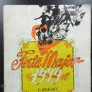 Folletos de turismo: PROGRAMA FIESTA MAYOR DE CARDEDEU 1979 FESTA MAJOR.. Lote 48385883