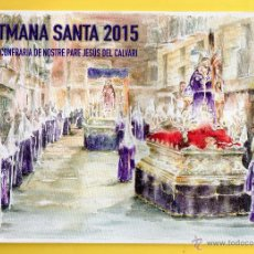 Folletos de turismo: LOTE DE FOLLETOS DE SEMANA SANTA DE REUS DEL AÑO 2015. Lote 48655740