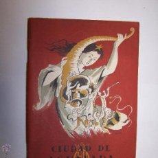 Folletos de turismo: CIUDAD DE IGUALADA. FIESTA MAYOR 1952. PROGRAMA DE ACTOS.. Lote 48990878