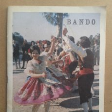 Folletos de turismo: MURCIA BANDO DE LA HUERTA FIESTAS DE PRIMAVERA 1973. Lote 49398194