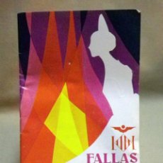 Folletos de turismo: PROGRAMA OFICIAL DE FESTEJOS, FALLAS DE VALENCIA, 1976, JUNTA CENTRAL FALLERA. Lote 50323190