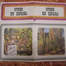 Folletos de turismo: OTOÑO EN ESPAÑA - TURISMO - IMPECABLE - AÑOS 70. Lote 50436648