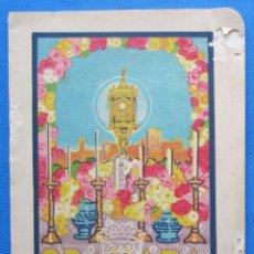 Folletos de turismo: GRANADA. FIESTAS DEL STMO. CORPUS CHRISTI. PROGRAMA OFICIAL, 1929.. Lote 50497719