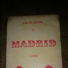 Folletos de turismo: CALLEJERO ANTIGUO DE MADRID CIUDAD ALMAX. Lote 51050788