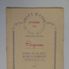 Folletos de turismo: PROGRAMA DE FIESTA MAYOR DE SAN MATEO VALLIRANA 1951. Lote 51064546