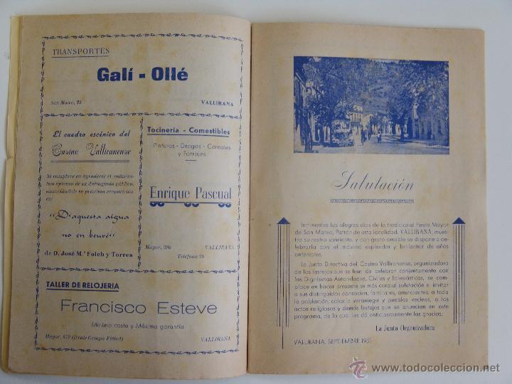 Folletos de turismo: PROGRAMA DE FIESTA MAYOR DE SAN MATEO VALLIRANA 1951 - Foto 2 - 51064546