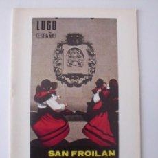 Folletos de turismo: PROGRAMA SAN FROILAN 1973- LUGO. GALICIA. Lote 51373712