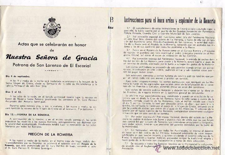 Folletos de turismo: Cuadriptico, romería de la Virgen de Gracia. San Lorenzo de El Escorial. 1958 - Foto 2 - 51591575