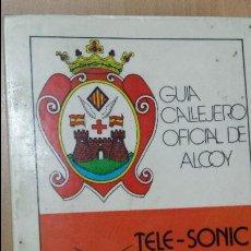 Folletos de turismo: GUIA CALLEJERO DE ALCOY ALICANTE. Lote 51716663