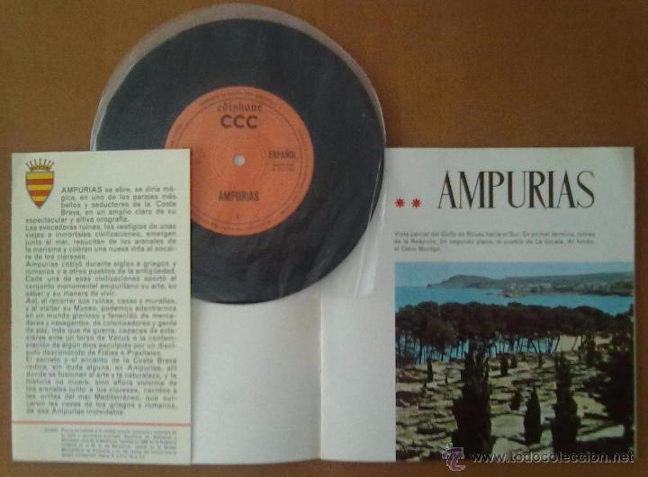 FOLLETO TURISMO AMPURIAS (GERONA) CON DISCO 33 1/3 RPM. EN CASTELLANO (Coleccionismo - Folletos de Turismo)