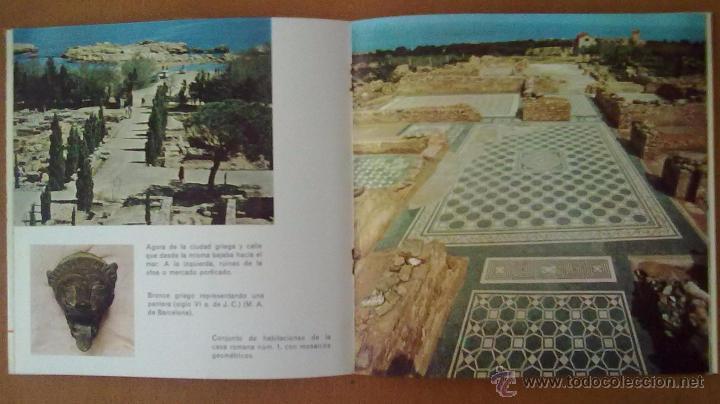 Folletos de turismo: FOLLETO TURISMO AMPURIAS (GERONA) CON DISCO 33 1/3 RPM. EN CASTELLANO - Foto 3 - 51850456