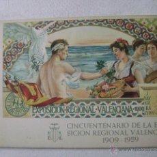 Folletos de turismo: CINCUENTENARIO DE LA EXPOSICION REGIONAL VALENCIANA. 1909-1959.L-294. Lote 52603597