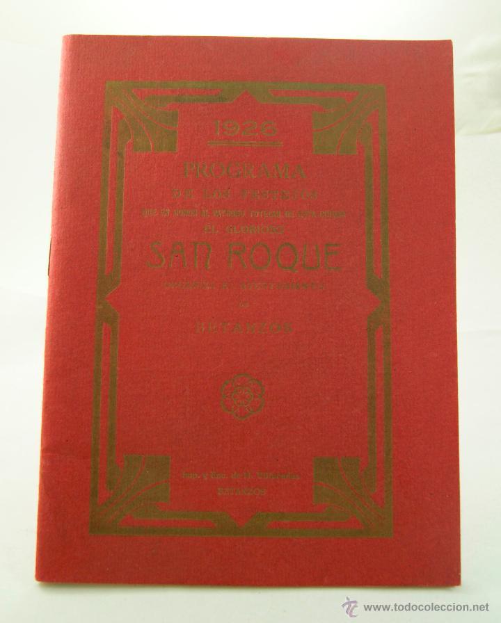 RARO PROGRAMA DE FIESTAS BETANZOS 1926 (Coleccionismo - Folletos de Turismo)