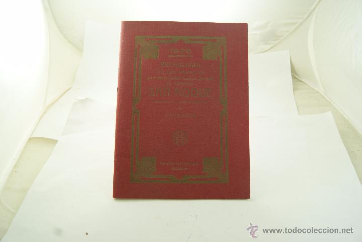 Folletos de turismo: RARO PROGRAMA DE FIESTAS BETANZOS 1926 - Foto 2 - 52636725