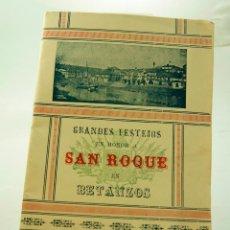 Folletos de turismo: RARO PROGRAMA DE FIESTAS BETANZOS 1924. Lote 52636758