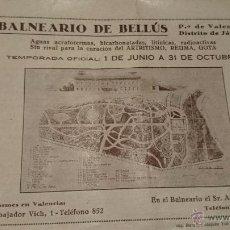 Folletos de turismo: BALNEARIO DE BELLÚS, ANTIGUO LIBRILLO PUBLICITARIO, JÁTIVA, CON FOTOGRAFIAS. Lote 52936478