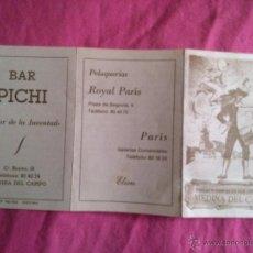 Brochures de tourisme: MEDINA DEL CAMPO (VALLADOLID). PROGRAMA DE FIESTAS DE 1988. Lote 53021202