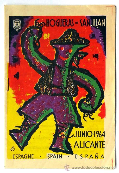 ALICANTE PROGRAMA FIESTAS DE HOGUERAS AÑO 1964, FOGUERES DE SANT JOAN 20 PÁGINAS (Coleccionismo - Folletos de Turismo)