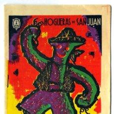 Folletos de turismo: ALICANTE PROGRAMA FIESTAS DE HOGUERAS AÑO 1964, FOGUERES DE SANT JOAN 20 PÁGINAS. Lote 53338318
