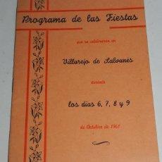 Folletos de turismo: PROGRAMA DE FIESTAS EN HONOR A LA VIRGEN DE VICTORIA DE LEPANTO. VILLAREJO DE SALVANES. MADRID 1961.. Lote 53347783