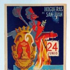 Folletos de turismo: ALICANTE PROGRAMA DE FIESTAS DE HOGUERAS 1946, TRIPTICO-FOGUERES DE SANT JOAN. Lote 53497345