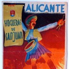 Folletos de turismo: ALICANTE PROGRAMA DE FIESTAS DE HOGUERAS 1947 TRIPTICO-FOGUERES DE SANT JOAN. Lote 53497398
