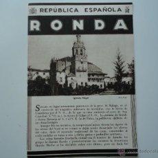 Folletos de turismo: RONDA. MÁLAGA. REPUBLICA ESPAÑOLA. TURISMO NACIONAL. FOLLETO INFORMACIÓN, AÑOS 30.. Lote 53629500