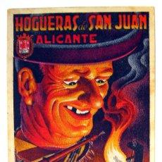 Folletos de turismo: ALICANTE PROGRAMA DE FIESTAS DE HOGUERAS 1948, FOGUERES DE SANT JOAN. Lote 53639257