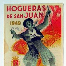 Folletos de turismo: ALICANTE PROGRAMA DE FIESTAS HOGUERAS 1949 TRIPTICO FOGUERES DE SANT JOAN. Lote 53708445