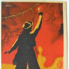 Folletos de turismo: ALICANTE PROGRAMA DE FIESTAS DE HOGUERAS 1950 TRIPTICO FOGUERES DE SANT JOAN. Lote 53708700