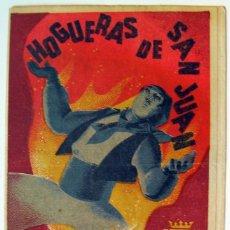 Folletos de turismo: ALICANTE PROGRAMA DE FIESTAS DE HOGUERAS 1951 TRIPTICO FOGUERES DE SANT JOAN. Lote 53708848