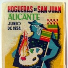 Folletos de turismo: ALICANTE PROGRAMA DE FIESTAS DE HOGUERAS 1954 TRIPTICO FOGUERES DE SANT JOAN. Lote 53708880