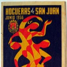 Folletos de turismo: ALICANTE PROGRAMA DE FIESTAS DE HOGUERAS 1956 TRIPTICO FOGUERES DE SANT JOAN. Lote 53840133