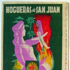 Folletos de turismo: ALICANTE PROGRAMA DE FIESTAS DE HOGUERAS 1955 TRIPTICO FOGUERES DE SANT JOAN. Lote 53840173
