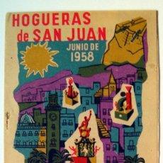 Folletos de turismo: ALICANTE PROGRAMA DE FIESTAS DE HOGUERAS 1958, 8 PÁGINAS FOGUERES DE SANT JOAN. Lote 53840278