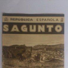 Folletos de turismo: PATRONATO NACIONAL DE TURISMO, SAGUNTO, REPUBLICA ESPAÑOLA, 8 PAG CON PLANO. Lote 54177589